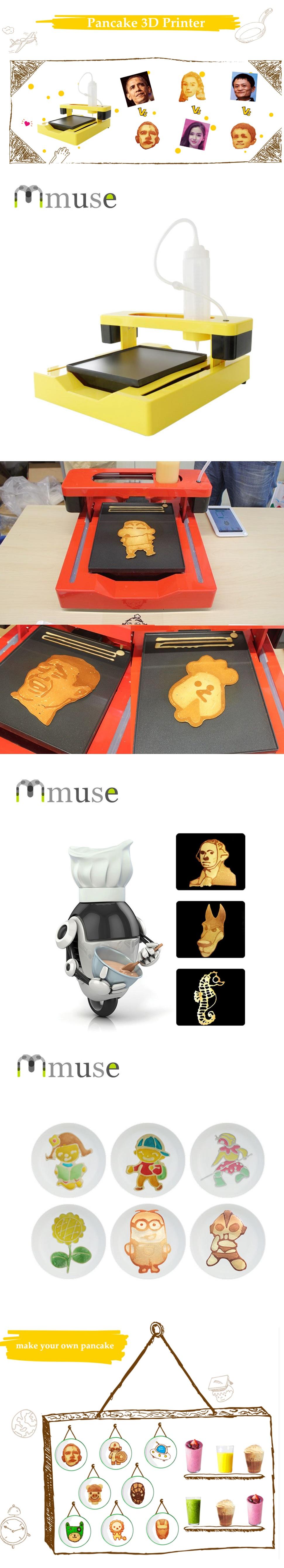 mmuse-pancake
