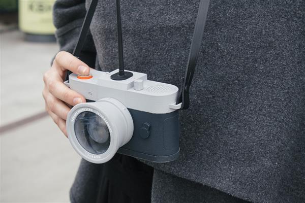Camera Restricta