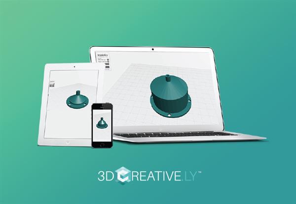 3d modelling tool