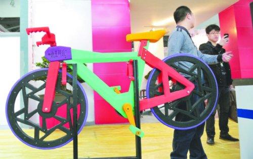 3d printed bicycle