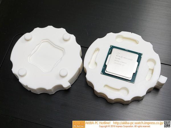 3D printed CPU opener