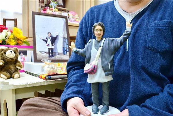 3D printed figurine of the deceased daughter