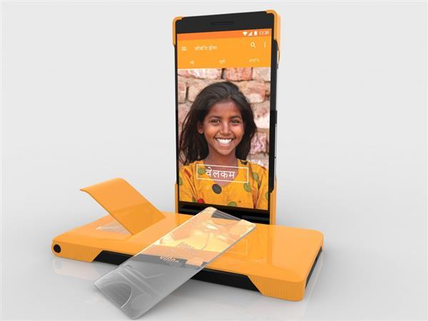3D Printed Smartcase